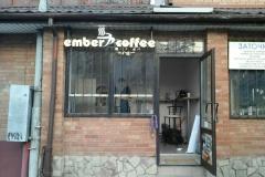ембер-кава2