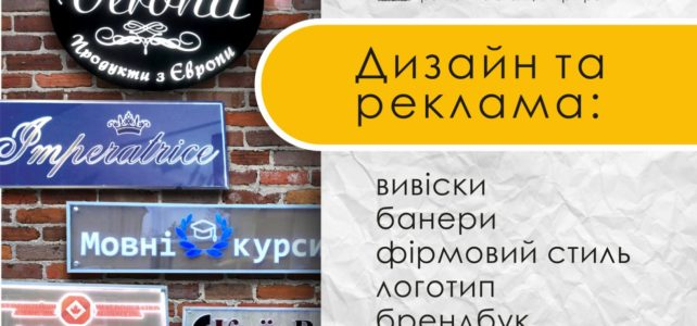 Разрешение на рекламу, когда фасад вам не принадлежит…