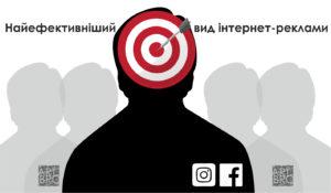 Реклама бизнеса - Арт_Бро