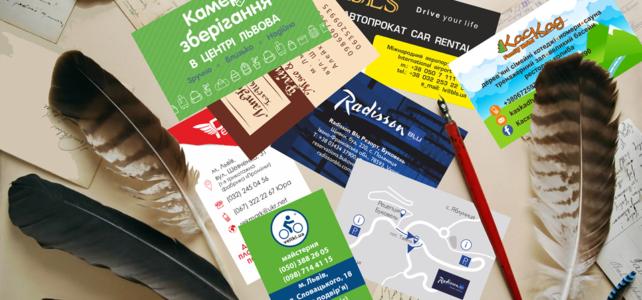 Вибрати дизайн візиток – навіщо це потрібно