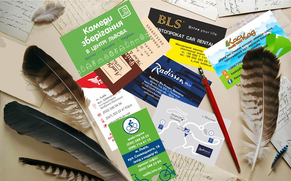 выбрать дизайн визиток - Арт_Бро