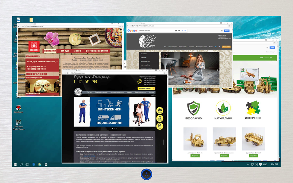сайт для бизнеса - Арт_Бро