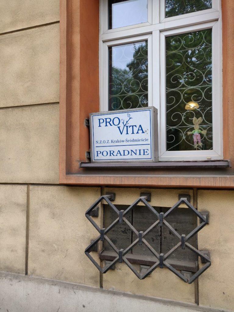 зовнішня реклама Кракова - Арт_Бро