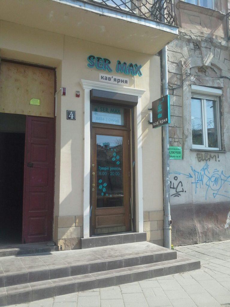 разрешительные документы на вывеску - Арт_Бро