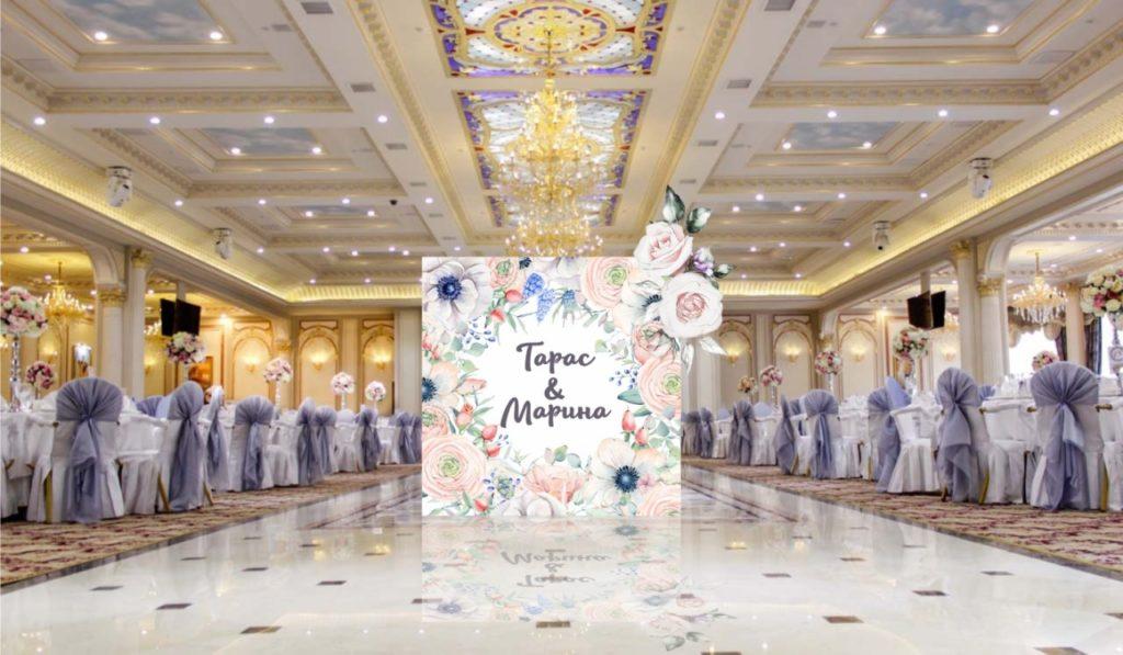 Баннер на свадьбу - Арт_Бро