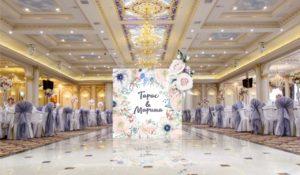 банер на весілля - Арт_Бро