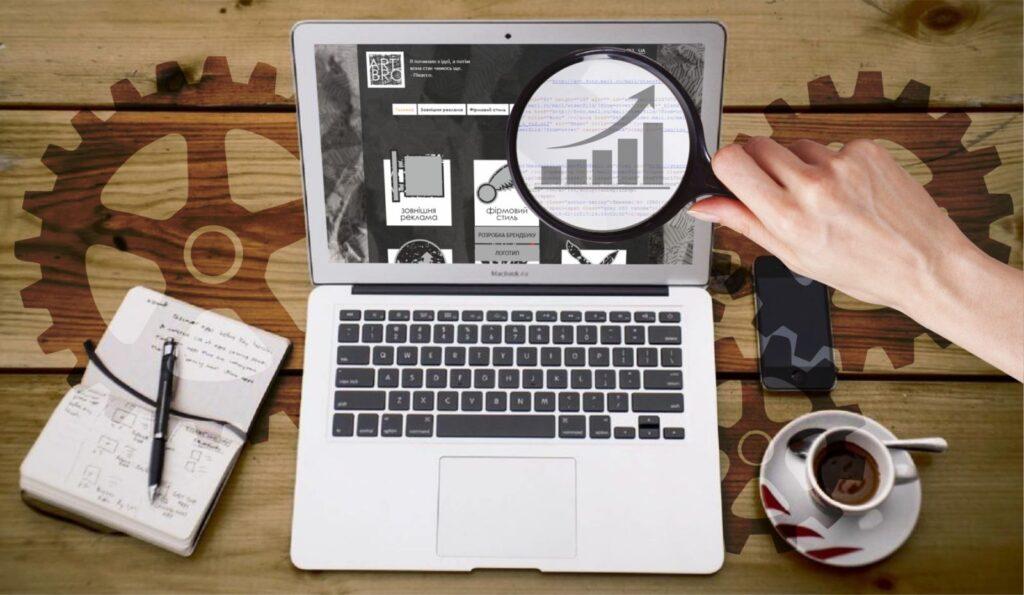 Налаштування веб-аналітики - Арт_Бро