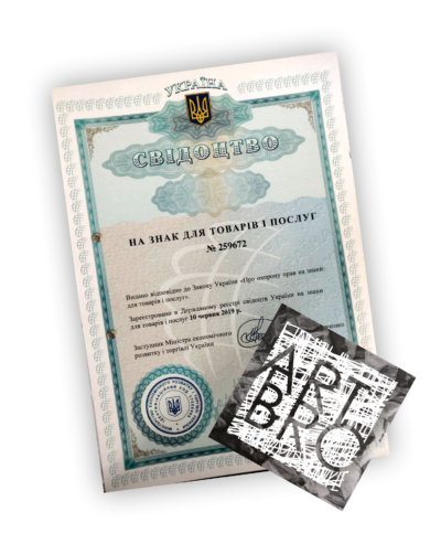 Реєстрація торгової марки компанією Арт_Бро
