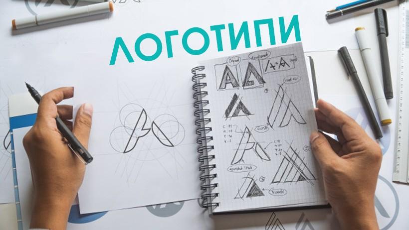 Логотип від Арт_Бро - розробка, дизайн та реєстрація